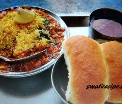 Pav bhaji masala recipe in Hindi