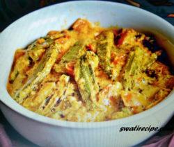 dahi bhindi recipe in Hindi