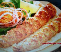 Mutton seekh kabab recipe
