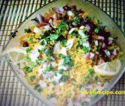Kanda poha recipe in Hindi