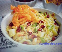 Indori poha recipe in Hindi