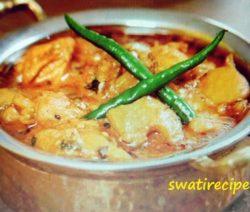 Chicken handi recipe in Hindi