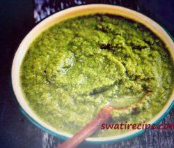Kari patta ki chutney in Hindi