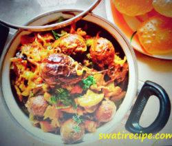 Gujarati undhiyu recipe in Hindi