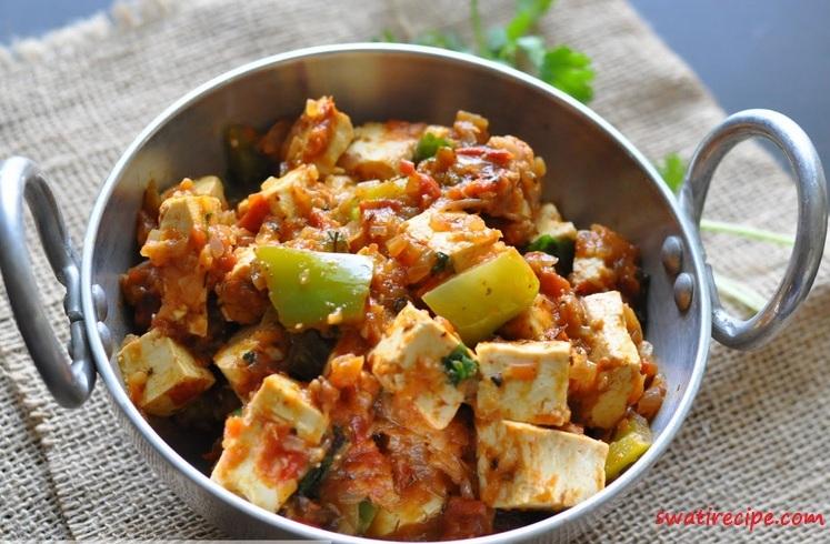 how to prepare kadai paneer in hindi