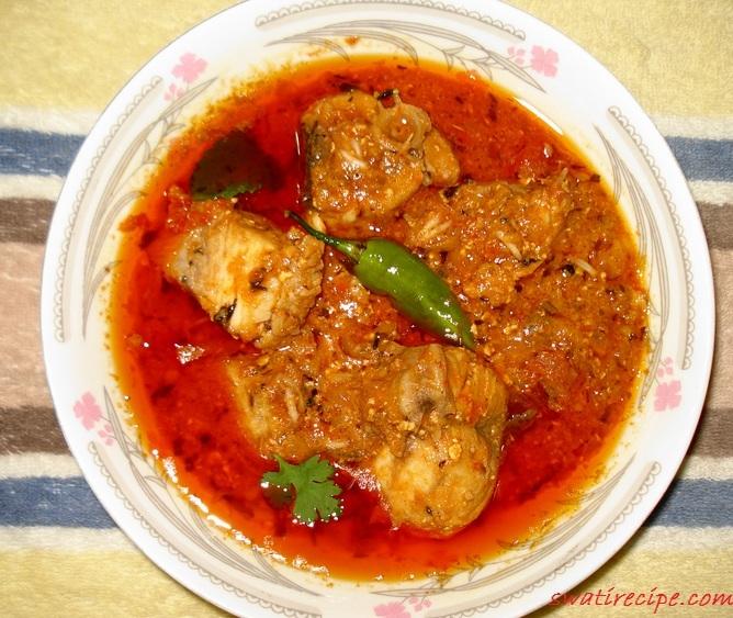 मछली बनाने की विधि सिख बनाये लाजवाब मछली करी - Swati Recipe