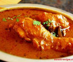 Kadai chicken recipe in Hindi